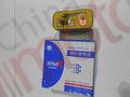 Реле звукового сигнала BAW 1044/1065 E2 (24V) ВР17803750004