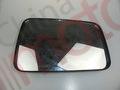 Зеркало заднего вида большое левое/правое FAW 1041/51 8202040-Q3