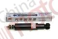 Амортизатор передний FAW 1031/1041  2905010-B1A1
