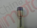 Распылитель форсунки YUEJIN 1080 YZ4105ZLQ CDLLA155P872