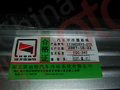 Интеркулер ZK6737D E2, 580x630x70mm (нового образца)