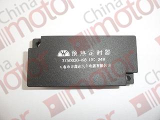 Реле времени подогревателя (9 контактов) FAW 1041/1051 3750030-Q7, шт 37632/06D