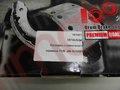 Колодка тормозная стояночного тормоза YUEJIN 1041 (50мм)