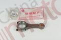 Шатун двигателя (CYQD32T) JAC 1045K2, DFA 1032, NISSAN 12100-1W402