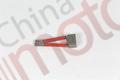 Щетки стартера YUEJIN 1080 (QD2636C) (комплект 4шт)