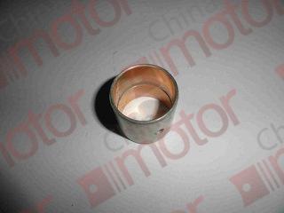 Втулка шатуна (CY4100Q/ZLQ/4102BZLQ) BAW 1044 Е2,JAC HFC1040K, HFC1061K   4102.04.05 1-042-13-5