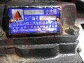 Коробка передач в сборе (КПП)  BAW 1044 Е3 (24)