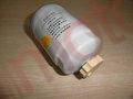 Фильтр топливный грубой очистки BAW1044E2/Е3 JAC 1040, DX150T