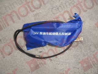 Блок остановки двигателя (соленоид выключения) BAW 1044 Е2 (трос 95см) ВР10441180030