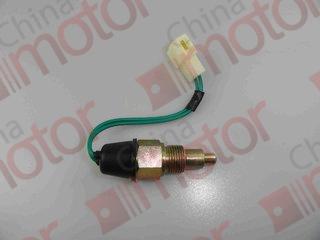 Выключатель сигнала заднего хода FAW 1041/1051 3729100-A1 (датчик заднего хода)