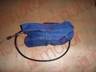 Блок остановки двигателя (соленоид выключения) YUEJIN 1041, 1080 (24V)  1115DZ010MF