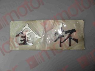 Буквы (иероглифы) комплект JBC SY1041