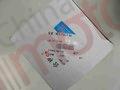 Фильтр топливный ТОТ 4JB1 E4 M16 mm BAW 1044 E3/1065 E3. 1117012-55D*, Kia Sorento 2.5 CRDi 07/2002-,IVECO,FIAT,JMC (103981)