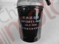 Маслоохладитель JMC 1043,1052 100P/KY (в сборе с кронштейном и фильтром JLX-389)