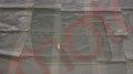 Стекло двери левое FOTON-1099 1В24961200022(24) AL2012-022