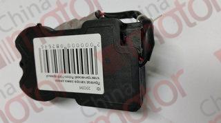 Привод запора замка двери электрический FOTON-1049 правый 1В18061500023