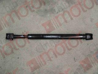 Вал карданный FOTON 1049С (задняя часть) L=1333mm