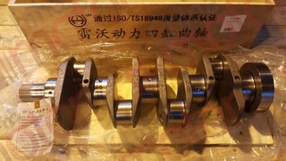 Вал коленчатый (Phaser 135Ti) FOTON BJ1049А, BJ1069, BJ1099