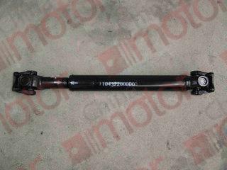 Вал карданный FOTON 1049А/1041 (задняя часть) L=1030mm
