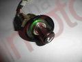 Прикуриватель FOTON-1099 1В24937800001
