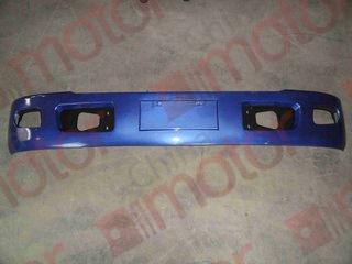 Бампер передний FOTON 1051/1061 AUMARK (синий)1B20053100230