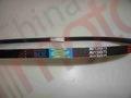 Ремень AV13x975 клиновой
