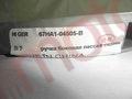 """Ручка спинки сиденья пассажирского (правая) HIGER KLQ6896(6885 new style) 67HA1-04505-B """"ОРИГИНАЛ"""""""