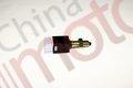 """Выключатель стоп сигналов (2 контакта) ISUZU NQR71/NQR75, 8978551870 """"CM"""""""