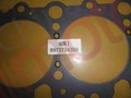 "Прокладка ГБЦ 4HK1-T (T=1.575) ISUZU NPR/NQR71/75 ,8973754350""CHINA"""