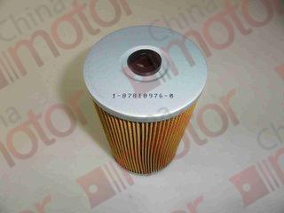 """Фильтр топливный 6WF1, ISUZU CXZ51k, CYH51k, CYZ51k, 8981749030 """"CM"""" тонкой очистки (вставка)"""