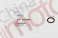 "Прокладка головки масляного фильтра 4HE1,4HF1,4HG1,4HK1 ISUZU NPR/NQR,FSR(LHD) 2013 - ""ISUZU"""