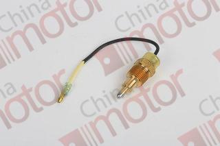 """Датчик температуры ОЖ 4JB1 ISUZU NLR/NMR 55,85(LHD) 2008 - 2010 (Термовыключатель в корпусе термостата, 1-контакт)""""ISUZU"""""""