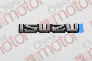 """Эмблема """"ISUZU"""" на решетку радиатора ISUZU VehiCROSS  """"ISUZU"""""""