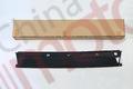 """Накладка под лобовым стеклом ISUZU NKR-LHD(03 -) """"ISUZU"""""""