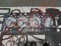 "Комплект прокладок двигателя BAW 1044/YUEJIN 1041 полный (вкл. сальники и прокладку ГБЦ) ""CM"""
