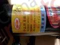 Стойка амортизатора передняя левая FAW 6350,1010,1011 в сборе