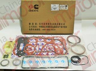 """Комплект прокладок двигателя (4BT) нижний 3358529 """"DCEC"""""""