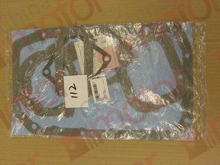 Комплект прокладок КПП FOTON 1099