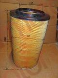 Фильтр воздушный (D225, H380) FAW, HOWO, 2 элемента, внутренний + наружный