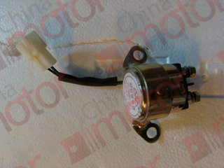Реле стартера пусковое (контактор) FAW 1051 (24V) (2 контакта) 3708020-Q7, 3708020-5H4