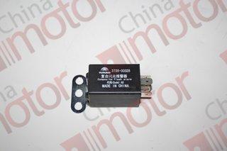 Реле поворотов/аварийной сигнализации (5-контактов) ZK6737D,ZK6129H,ZK6118HGA,ZK6852HG,ZK6122H9