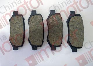 Колодки тормозные задние Lifan Cebrium  (4 шт.)